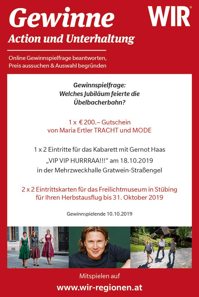 www.diehoerwelt.at/
