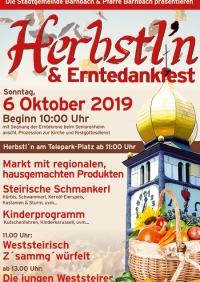 Herbstl'n und Erntedankfest